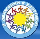 """Зимний спринт""""Февраль двенадцать"""" 5 февраля 2012 г Raduga_bg"""